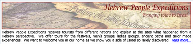 01Hebrew People Expeditions